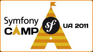 Конференция Symfony Camp UA 2011
