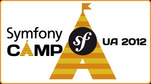 Конференция Symfony Camp UA 2012